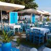 Alkazar Tavern